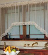 Lace Jardiniere Cafe Curtain WHITE 225x107cm Shabby Chic